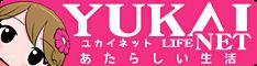 北海道の高収入風俗求人ユカイネット