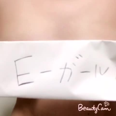 E-ガールズ|風俗動画