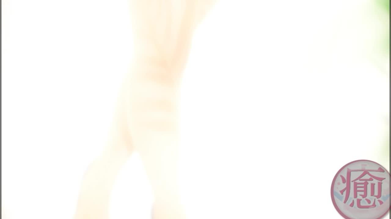 癒したくて 成田店|風俗動画
