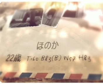 プライベートレッスン(松山・西条・東予)|風俗動画