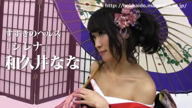 シレナ(YESグループ)|風俗動画