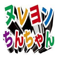 ■札幌、仙台、広島、福岡■VOL392〜地下歩行空間〜YouTube動画>33本 ->画像>170枚