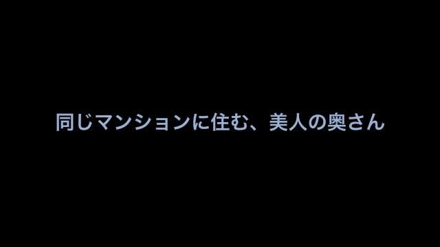 クラーク夫人(札幌ハレ系)|風俗動画