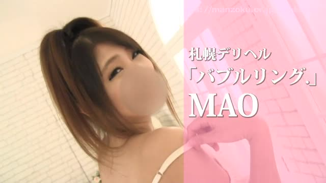 バブルリング.|風俗動画
