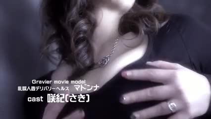 札幌人妻マドンナ|風俗動画
