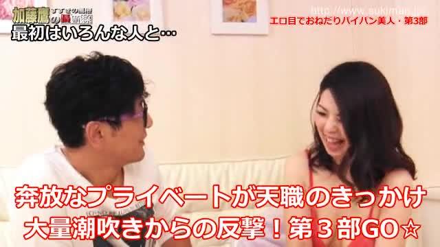 あ~イク恋愛生欲情の扉|風俗動画