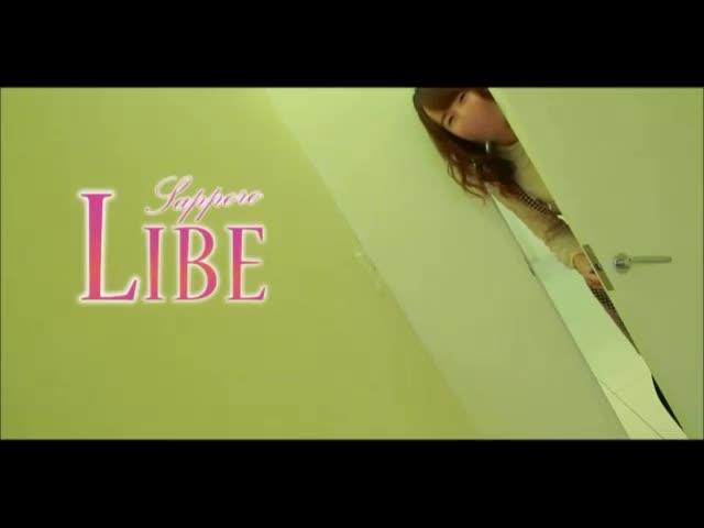 ニューハーフヘルスLIBE(ライブ)札幌店|風俗動画