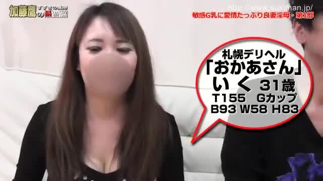 宅配おねーちゃん おかあさん おばあちゃん エステちゃん|風俗動画