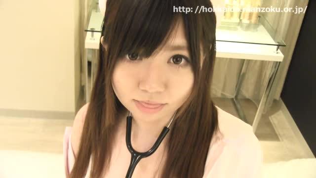 ナース・女医治療院(札幌ハレ系)|風俗動画