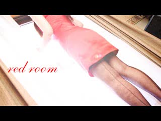 レッドルーム|風俗動画