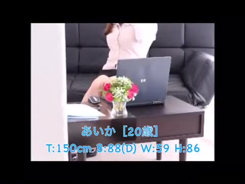 BAD COMPANY (YESグループ)|風俗動画