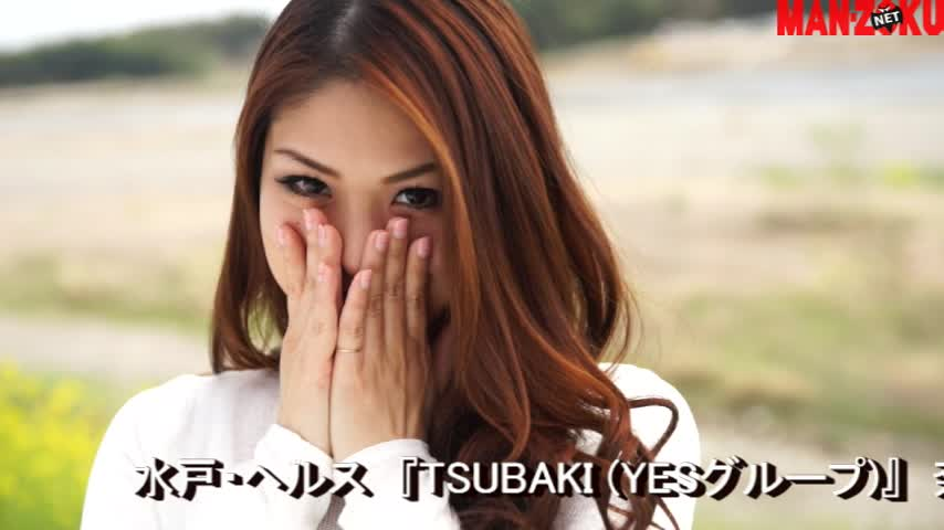 TSUBAKI (YESグループ)|風俗動画