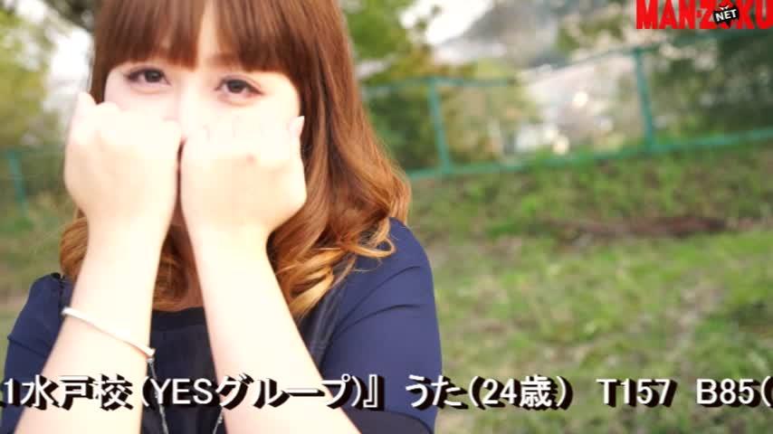 素人娘の癒しオーラが伝わる動画第2弾