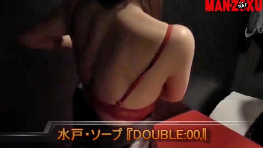 特殊浴場機関 DOUBLE:00|風俗動画