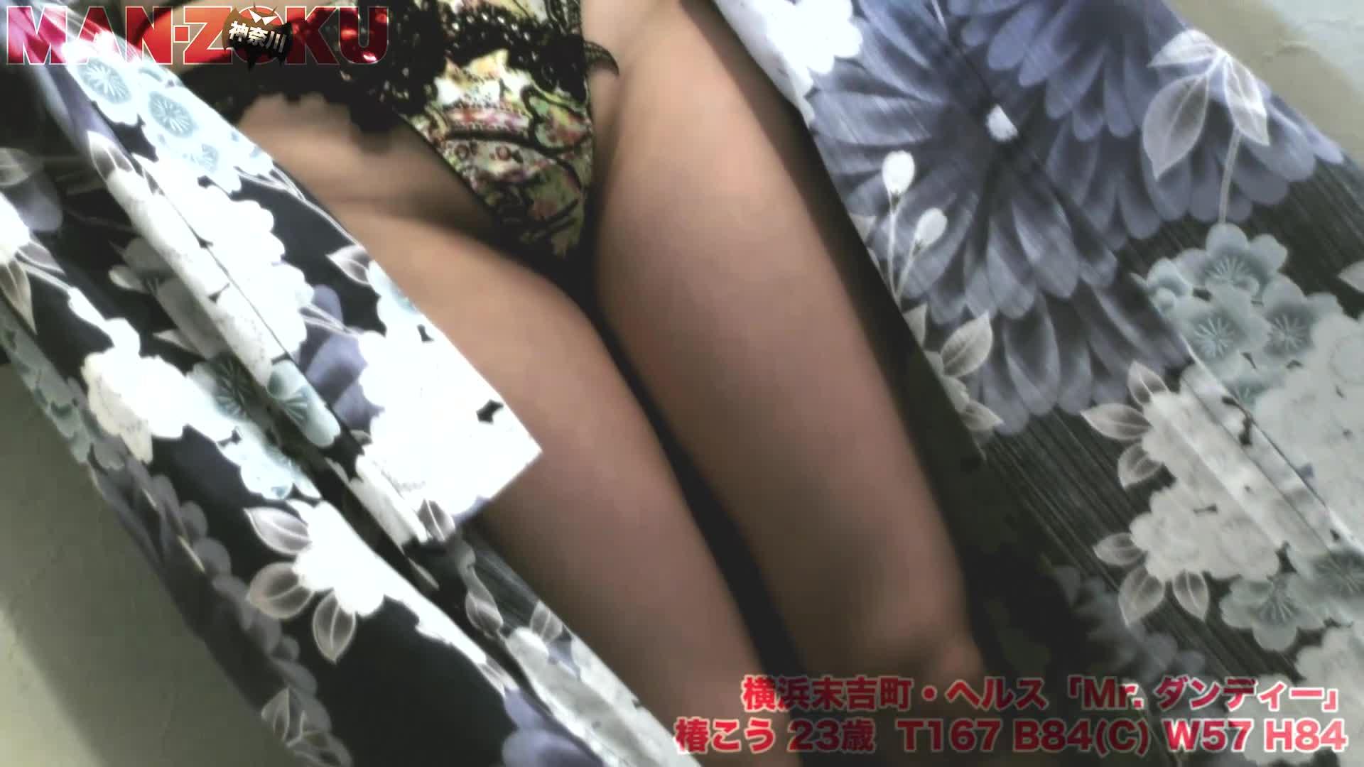 ミスターダンディー|風俗動画