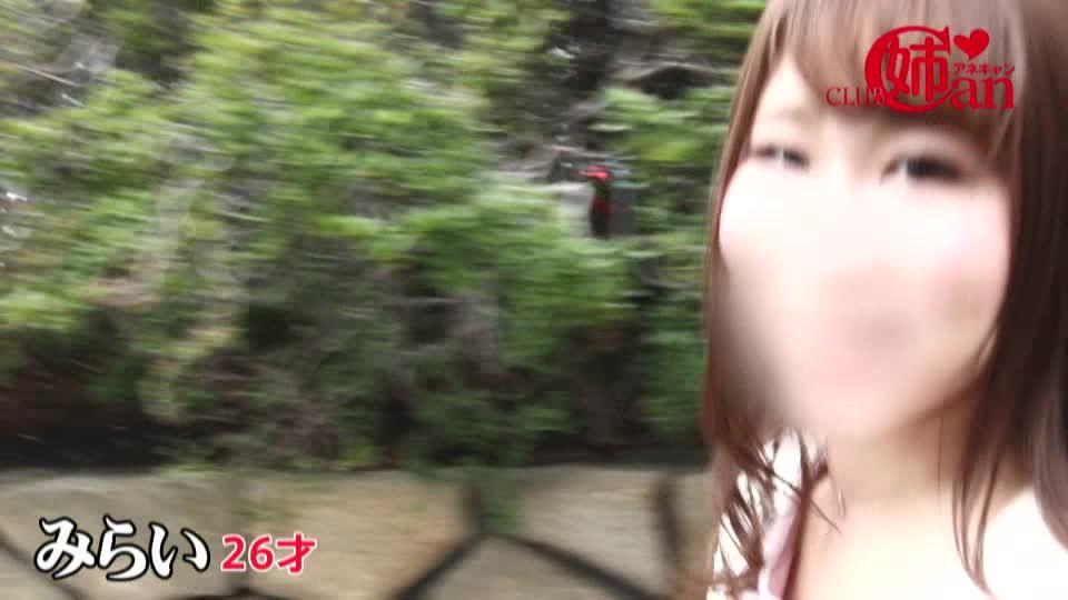 CLUB姉Can|風俗動画