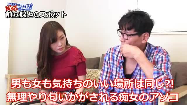 横浜痴女性感フェチ倶楽部 風俗動画