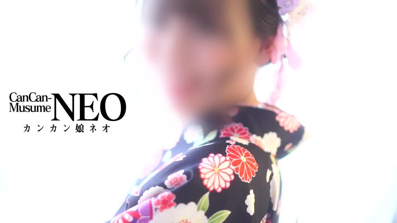 カンカン娘ネオ 風俗動画