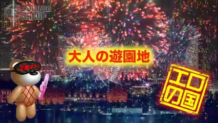 駅前風俗 ド淫乱ンド|風俗動画