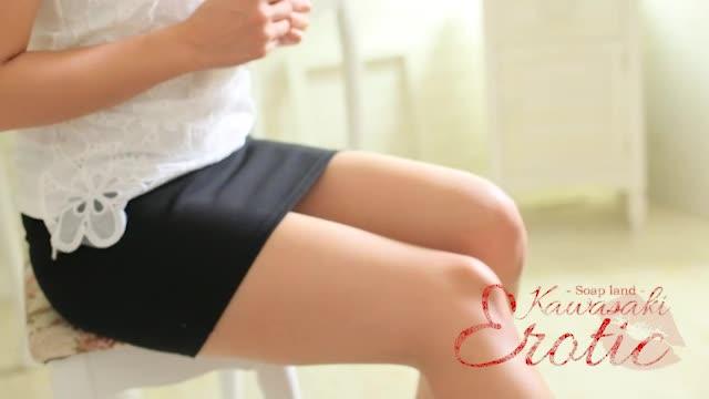 川崎EROTIC|風俗動画