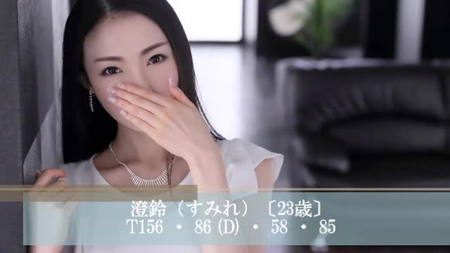 GIRLS STUDIO NOA(ノア)|風俗動画