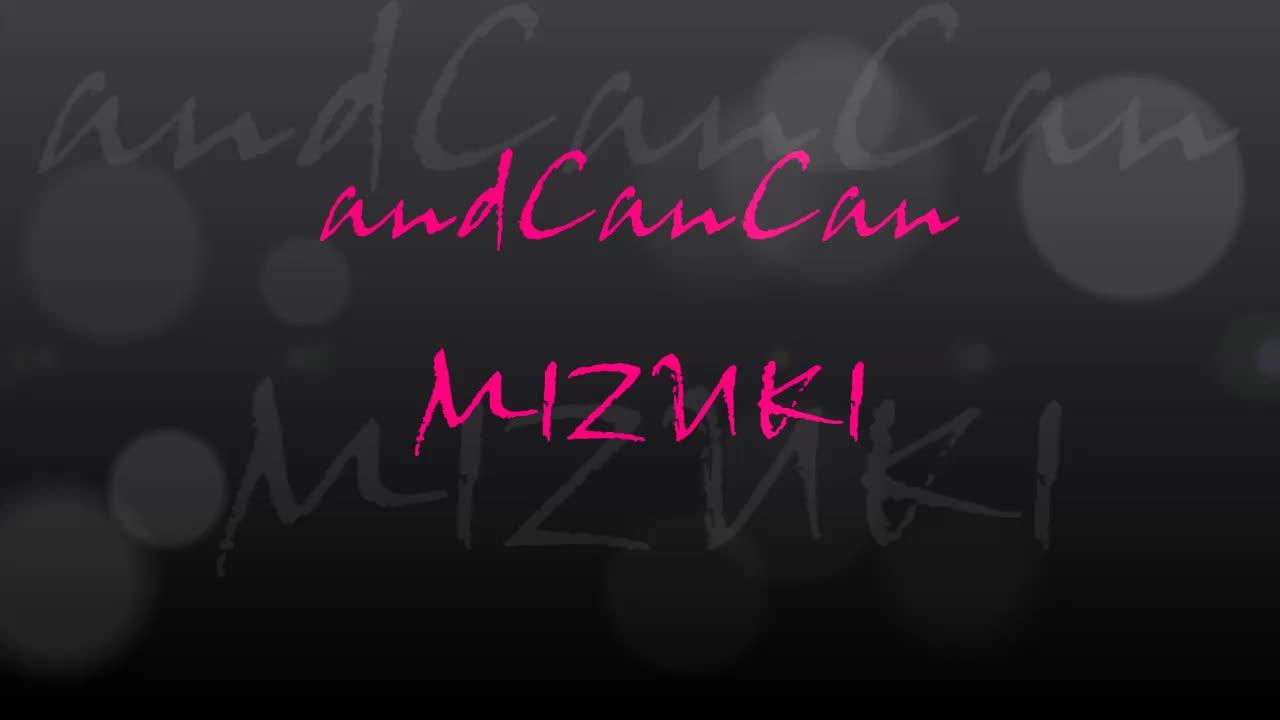 andcancanみずき動画☆