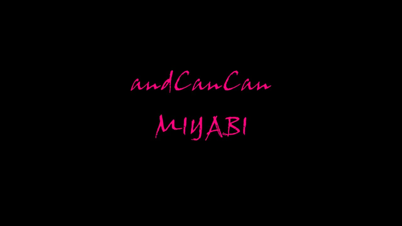 andcancanみやび動画☆