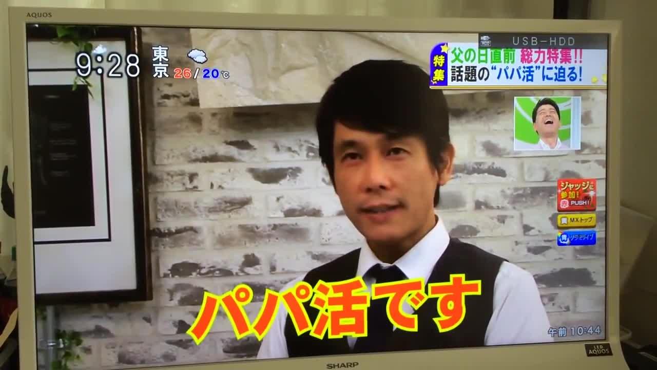 ユニバース倶楽部 沖縄|風俗動画