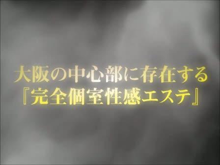 快楽 玉乱堂|風俗動画