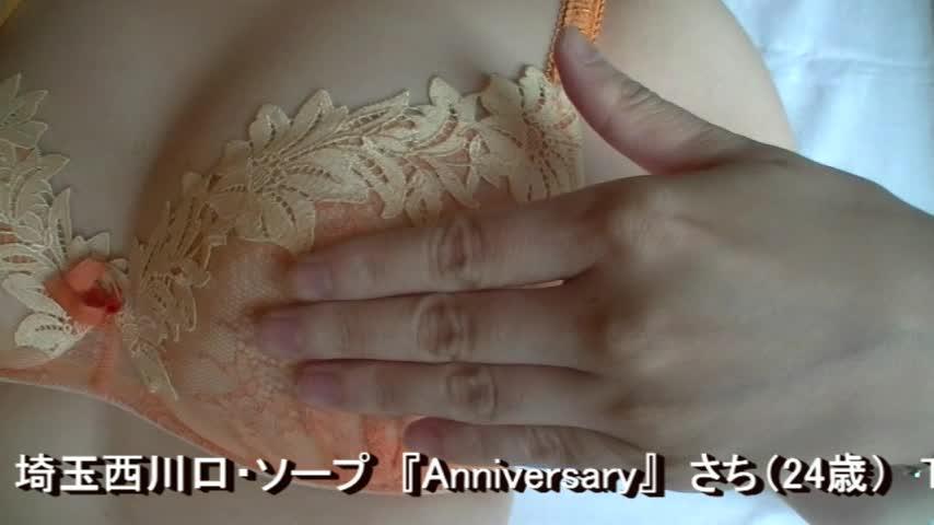 Anniversary|風俗動画
