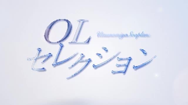 OLセレクション宇都宮店|風俗動画