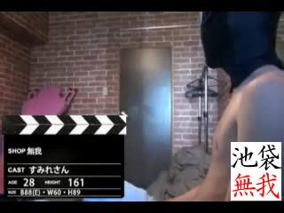 無我|風俗動画