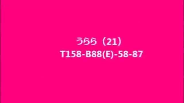 立川ももいろ乙女塾|風俗動画