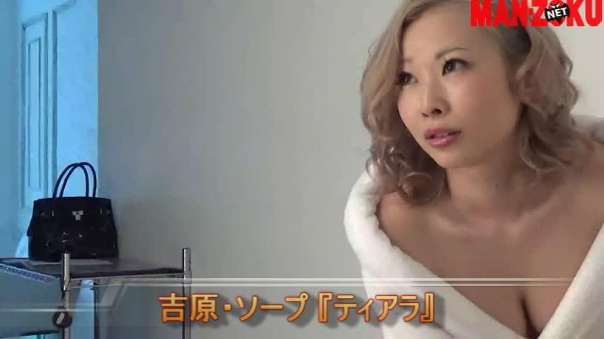 ティアラ|風俗動画