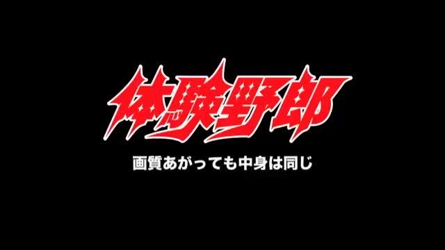五反田痴女性感フェチ倶楽部|風俗動画