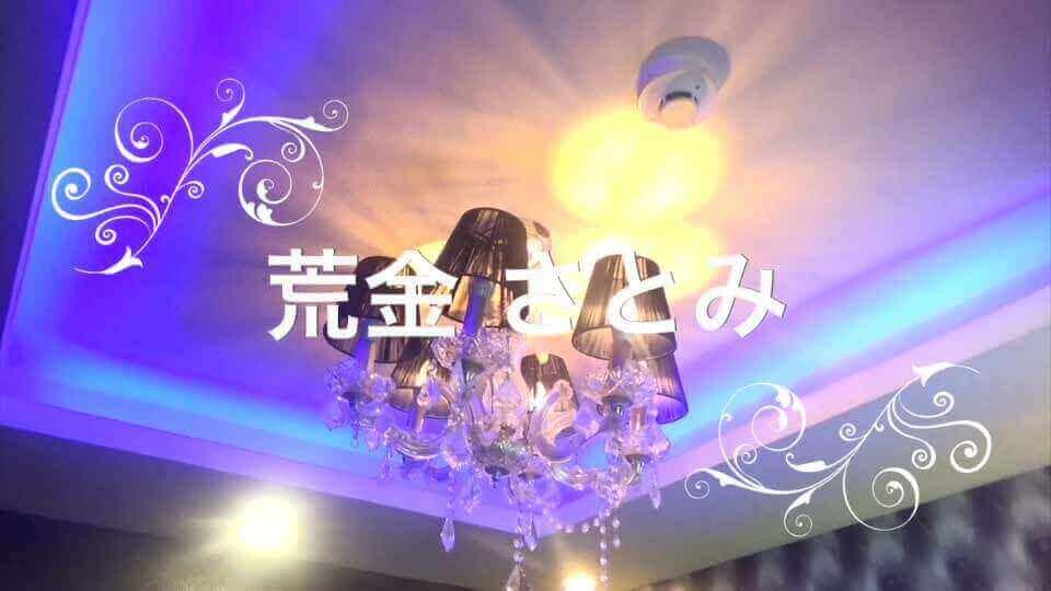 Cuuute東京 ~キュート東京~|風俗動画
