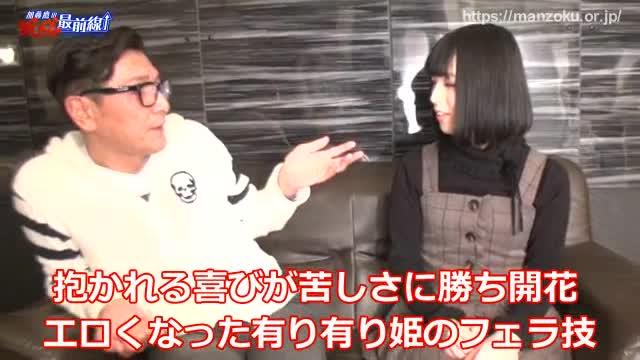ニューハーフヘルス LIBE(ライブ)東京店|風俗動画