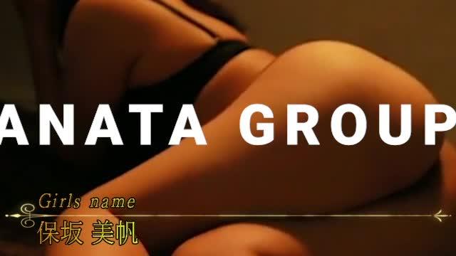 あなたの性癖教えてください 山形店|風俗動画
